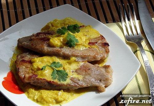 Мясо с шафрановым соусом